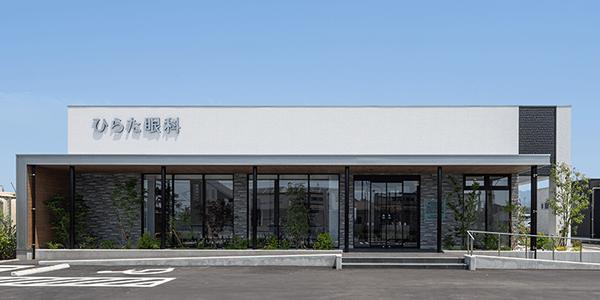 福岡県福津市の『ひらた眼科』 外観イメージ